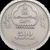 SABLE Wildlife Protection 1 Oz Silver Coin 500 Togrog Mongolia 2017