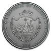 MINOTAUR Mythical Creatures Ultra High Relief 2 Oz Silver Coin 10$ Palau 2016