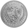 2019 GERMANIA 5 Mark 1 Oz 999 Silver Coin