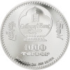 FABERGE EGG Peter Carl 100th Ann. 2 Oz Silver Coin Mongolia 2020