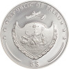 EVIL EYE 1 oz Silver Proof Coin Palau 2020