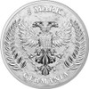 2020 GERMANIA 2020 WMF EDITION 1 oz Pure Silver Coin in Blisterpack