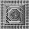 FORBIDDEN CITY Dragon Caisson Ceiling 100g Silver Coin Samoa 2020