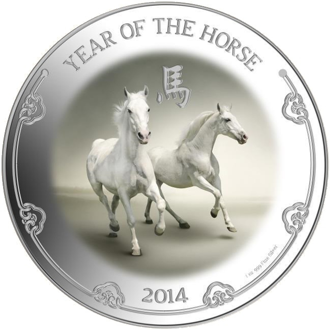 2015 Silver $2 Proof Coin Niue 1 OZ Year of The Goat!!!