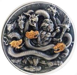 LERNAEAN HYDRA - TWELVE LABOURS OF HERCULES 2 Oz Silver High Relief Coin 5$ Niue 2019