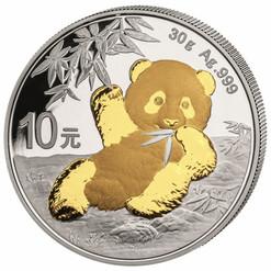 PANDA 30g Silver Gilded Coin China 2020