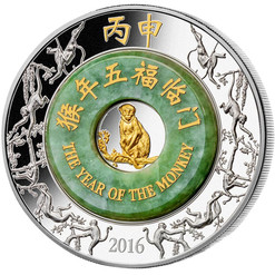 Year of the Monkey with Jade Lunar- 2000 Kip Laos 2016 2 oz Proof Silver Coin
