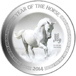 $1 Year of the Horse 1/2 oz. Silver 2014 Niue