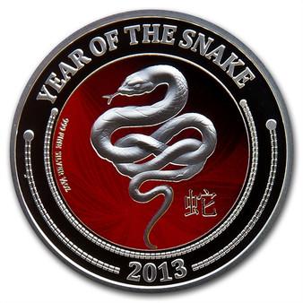 2013 1/2 oz Silver Niue $2 Lunar Snake in Reptile Egg Case