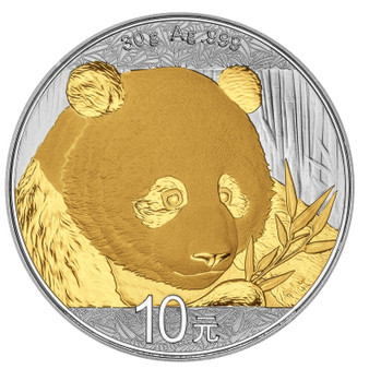 2018 PANDA Silver Gilded Coin 10 Yuan China