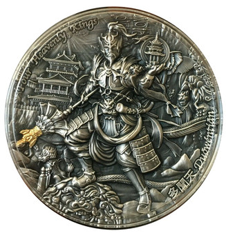 DUOWENTIAN Four Heavenly Kings 2 Oz Silver High Relief Coin Niue 2020