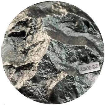 MOUNT EVEREST - Qomolangma Ultra High Relief 2021 2 Oz Silver Coin Cameroon 2021