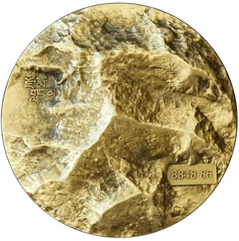 MOUNT EVEREST - Qomolangma Ultra High Relief 2021 2 Copper Coin Cameroon 2021