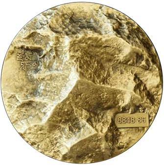 MOUNT EVEREST - Qomolangma Ultra High Relief 2021 2 Copper Coin Cameroon 2021