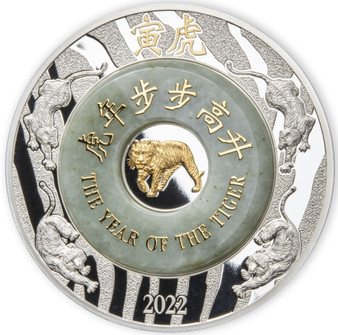 TIGER JADE Lunar Year 2 oz Silver Coin 2000 Kip Lao Laos 2022