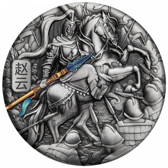 ZHAO YUN 5 oz Silver Antiqued Coin Tuvalu 2021
