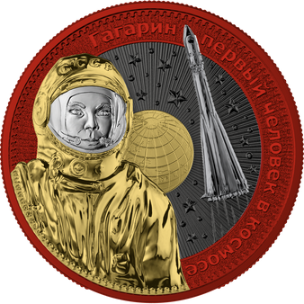 YURI GAGARIN Interkosmos Orbital 1 oz Silver Color enriched Coin