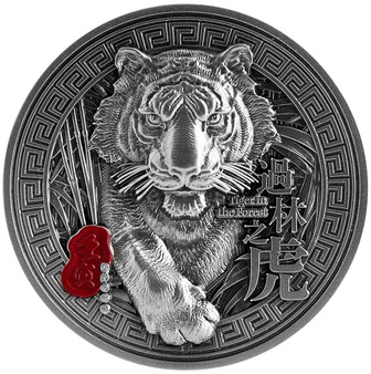 TIGER In The Forest in the Forest 2 oz Silver Coin Chad 2022