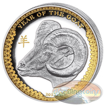 2015 Palau 1 Oz .999 Silver Year of the Goat $5 Gilded High Relief Coin