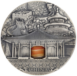 Imperial Art - China Agate insert 2 oz Silver Coin 2$ Niue 2016