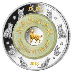 YEAR of the DOG Jade Lunar Year 2 oz Silver Coin 2000 Kip Laos 2018