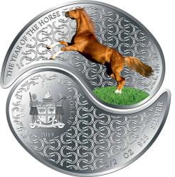 Year of the Horse - Yin & Yang Silver Proof coin - 2 x $1 Fiji 2014