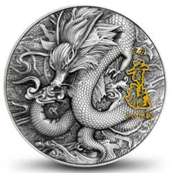 AZURE DRAGON QING LONG Four Auspicious Beast 2 oz Silver Coin Niue 2020