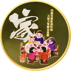 CHUAN JIA ZHI BAO – The Family Heirloom 1 oz Silver Coin Chad 2020