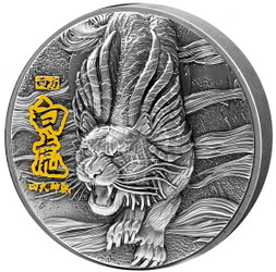 WHITE TIGER The Four Auspicious Beasts 2 oz Silver High Relief Coin Niue 2020