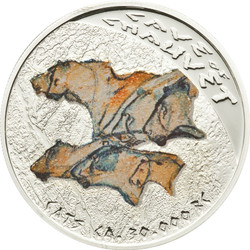 CAVE CHAUVET ~ Prehistoric Art Silver Proof Coin 1$ Niue 2011