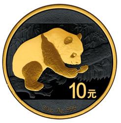 10 Y Panda - Gold Black Empire Coin China 2016