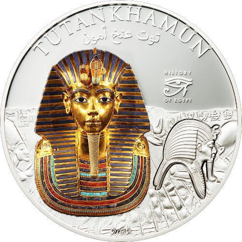 TUTANKHAMUN $1 Proof Coin 2012 Cook Islands