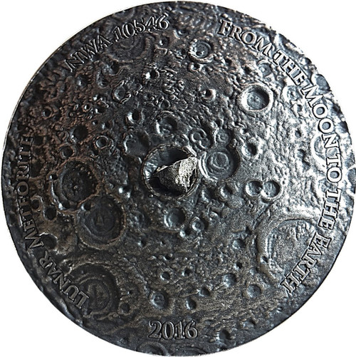 MOON - LUNAR METEORITE NWA 10546 - NANO CHIP - 2016 1 oz Convex Silver Coin with Real Meteorite - Antique Finish - Burkina Faso