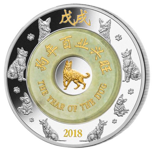 YEAR of the DOG Jade Lunar Year 2 oz Silver Coin 2000 Kip Laos 2018