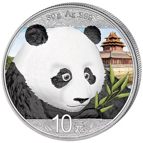 2018 PANDA Day  Colorized Silver Coin 10 Yuan China