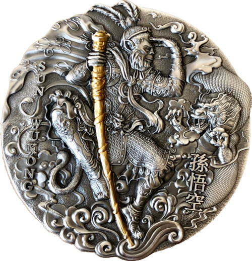SUN WUKONG Journey To The West 2 oz Silver Coin w/ 24K Gold Gilding Niue 2020