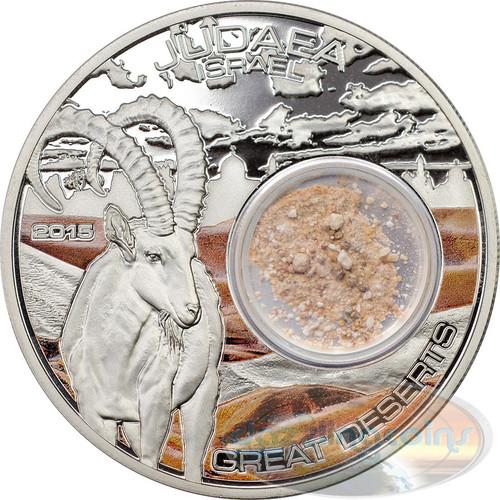 Judaean Desert - HolyLand Sand 1oz Silver Proof Coin - $10 2015 Cook Islands