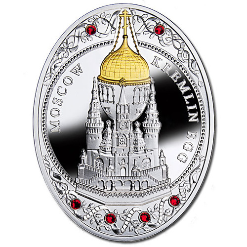 2013 NIUE $2 Moscow Kremlin Egg Imperial Faberge 2013