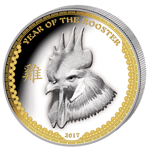 2017 Palau 1 Oz .999 Silver Year of the Rooster $5 High Relief Coin