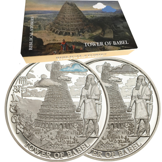 Tower of Babel - Biblical Stories Silver Proof Coin 2$ Palau 2016  set