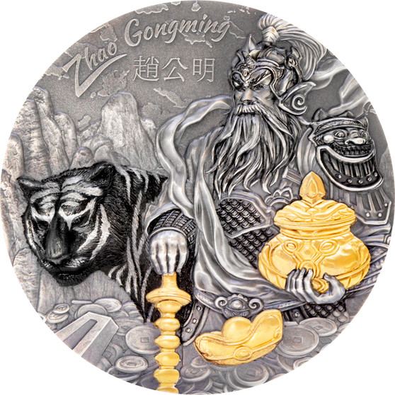 ZHAO GONG MING Asian Mythology 3 Oz Silver Coin $20 Cook Islands 2021