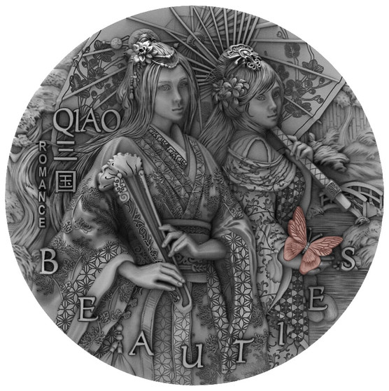 QIAO SISTERS Ancient Chinese Warrior 2 oz Silver Coin Niue 2021
