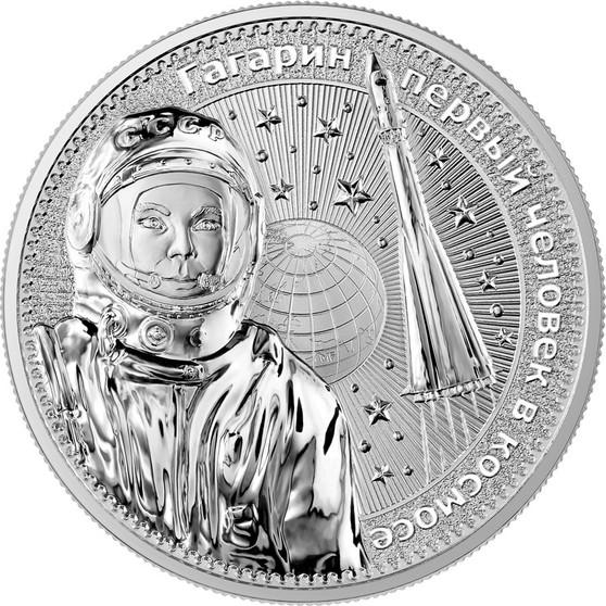 YURI GAGARIN Interkosmos Orbital 1 oz Silver Coin