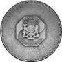 BLACK TORTOISE 2 oz Silver High Relief Coin Chad 2021