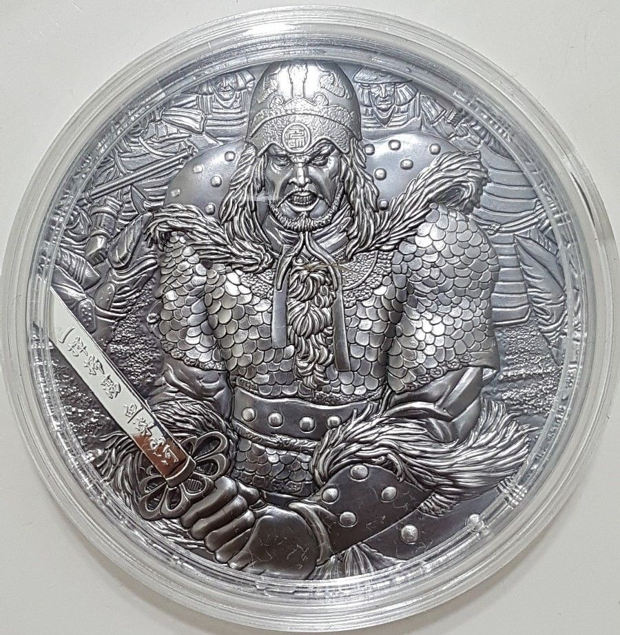 sins coin