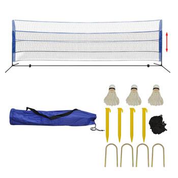 vidaXL Set za Badminton s Mrežom i Lopticama 500x155 cm