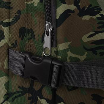 vidaXL Ruksak 65 L Vojni stil Maskirna boja