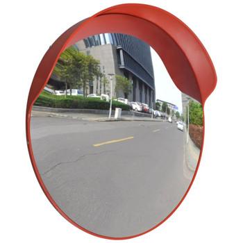 Konveksno Vanjsko Prometno Ogledalo Plastično Narančasto 60 cm