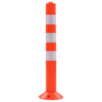 vidaXL Cestovni stupovi za kontrolu prometa 2 kom plastični 75 cm