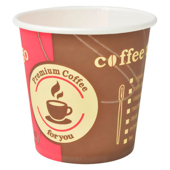 vidaXL Jednokratne papirnate šalice za kavu 1000 kom 120 ml